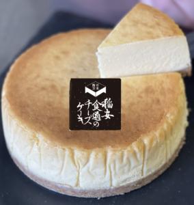 稲安食道のチーズケーキ